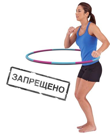 Какие физические упражнения нельзя делать при миоме матки