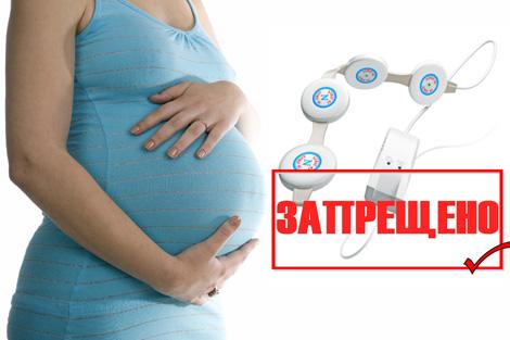 Запрет на магнитотерапию при беременности
