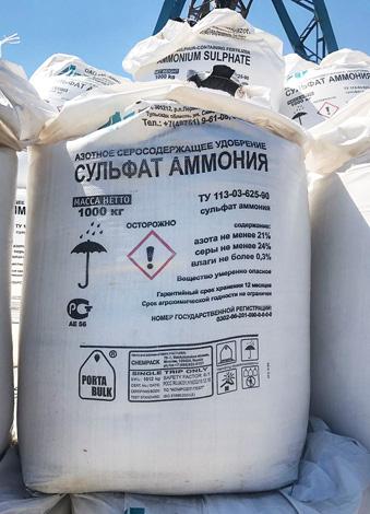 Аммонийные соли в составе АСД