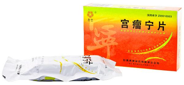 Китайские таблетки от миомы