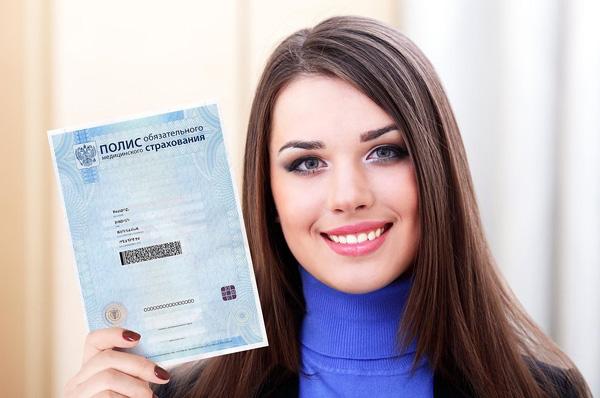 При наличии полиса ОМС процедура проводится бесплатно