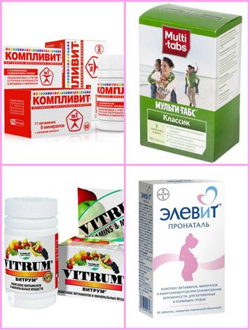 Витамины в лечении миомы