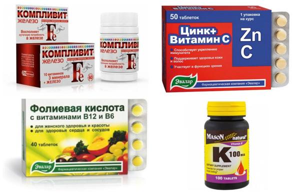 Необходимые витамины при маточных кровотечениях