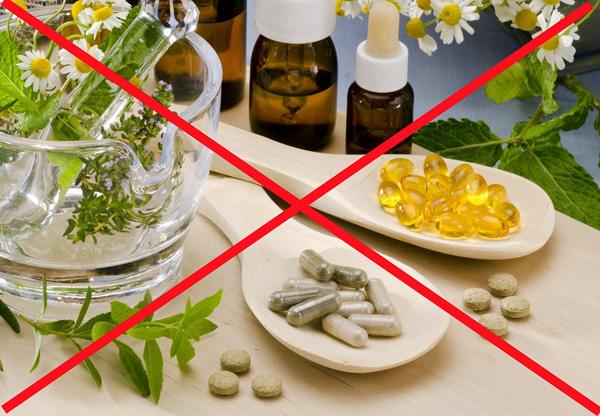 Запрет фитопрепаратов при кисте