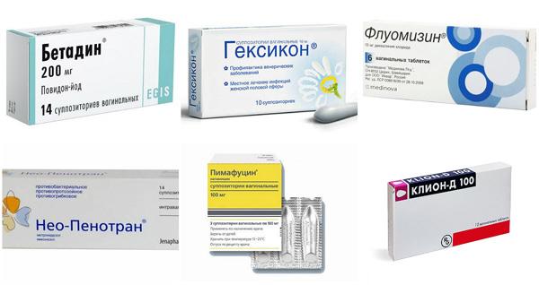 Свечи индометацин при кисте яичника 49