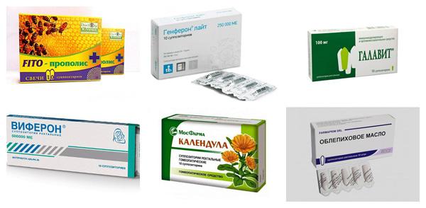 Свечи индометацин при кисте яичника 50