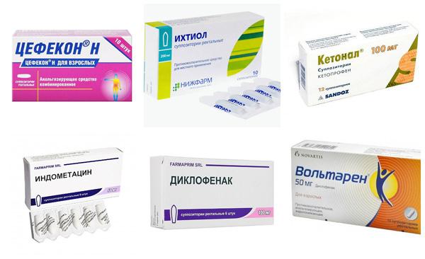 Свечи индометацин при кисте яичника 47