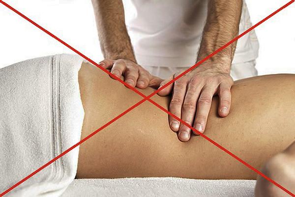 Запрет на массажные процедуры в области поясницы и низа живота