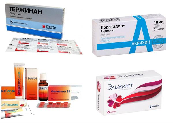 Противовоспалительные препараты при кисте шейки матки