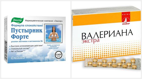 Успокоительные препараты перед процедурой удаления кисты шейки матки