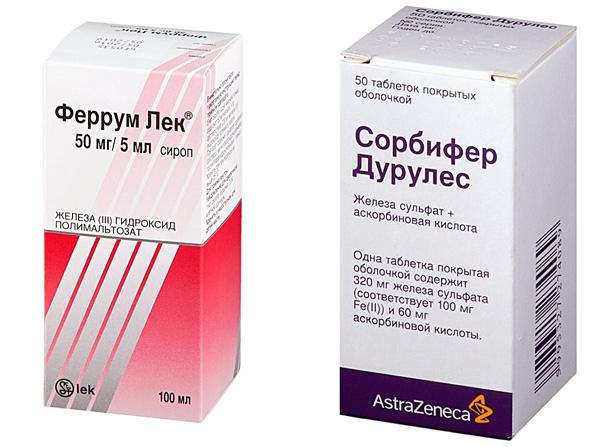 Железосодержащие препараты при аденомиозе