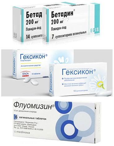 Антисептические препараты при эндометриозе