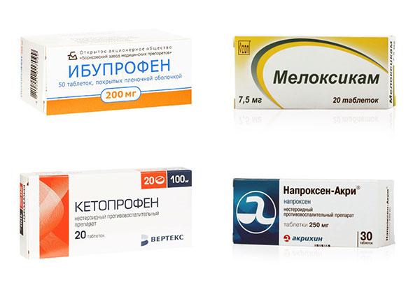 Противовоспалителные препараты при эндометриозе