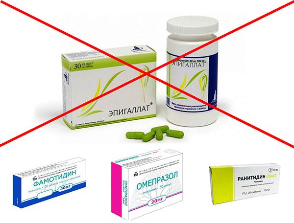 Эпигаллат не принимается вместе с кислотопонижающими лекарствами