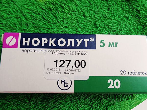 Норколут - дешевое гормональное лекарство