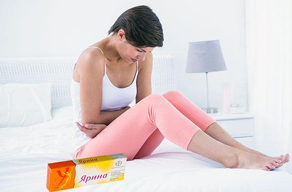 Ярина устраняет боли при эндометриозе