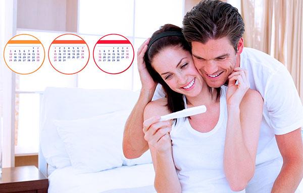 Беременность после отмены гормонов